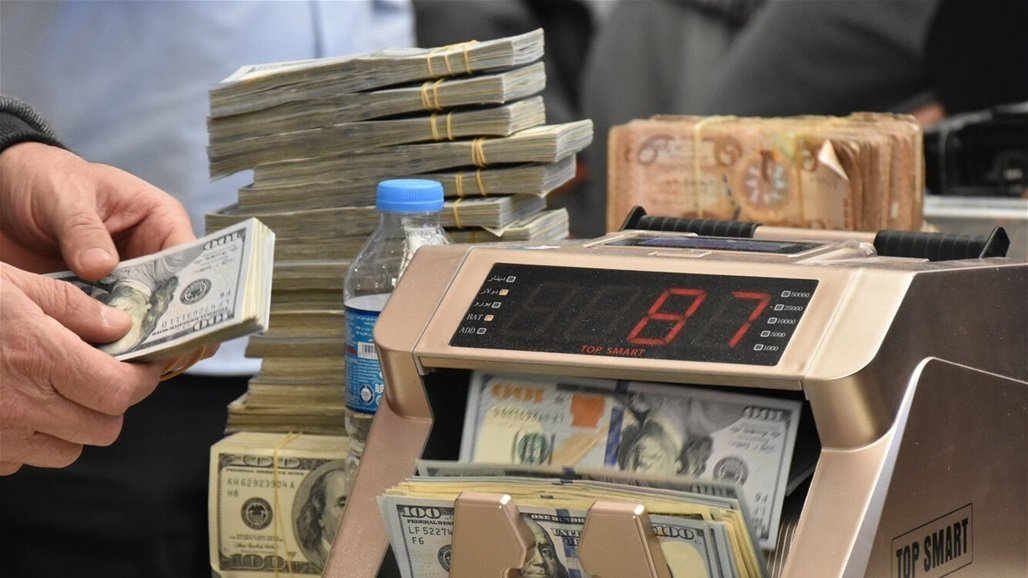 Dollar exchange rates in local markets