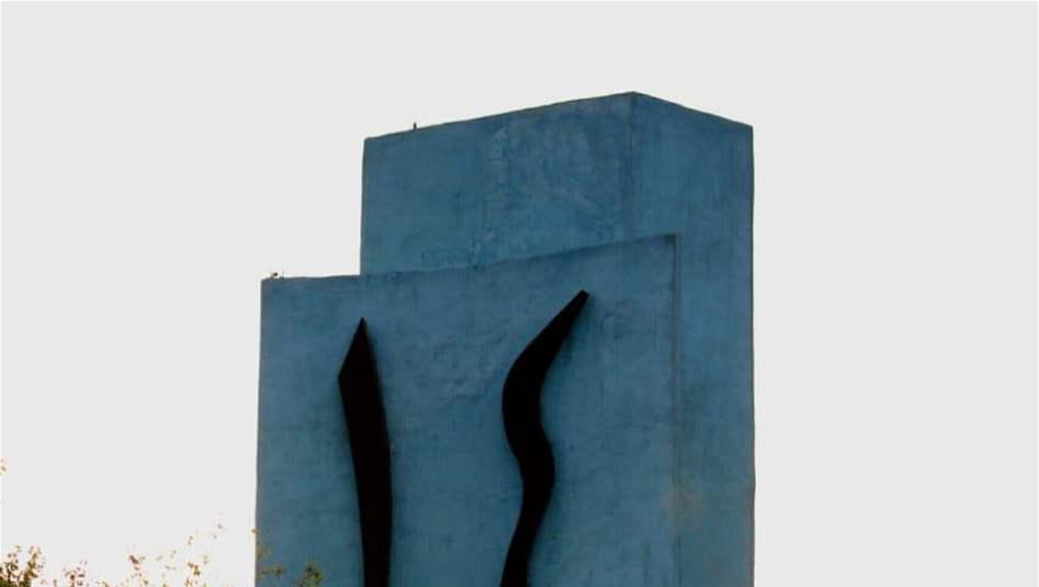 863821ec6b9f6 امانة بغداد  ايام العيد ستشهد افتتاح اقدم متنزهات الشرق الاوسط