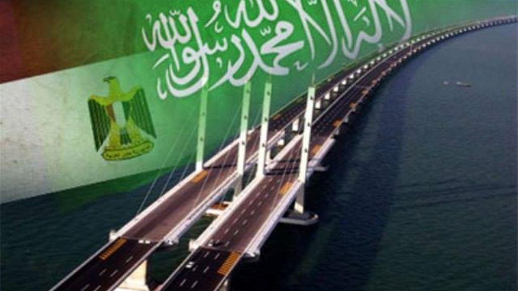 حزب النور السلفي يدعو مصر لإنشاء جسر يربط بين السعودية ...
