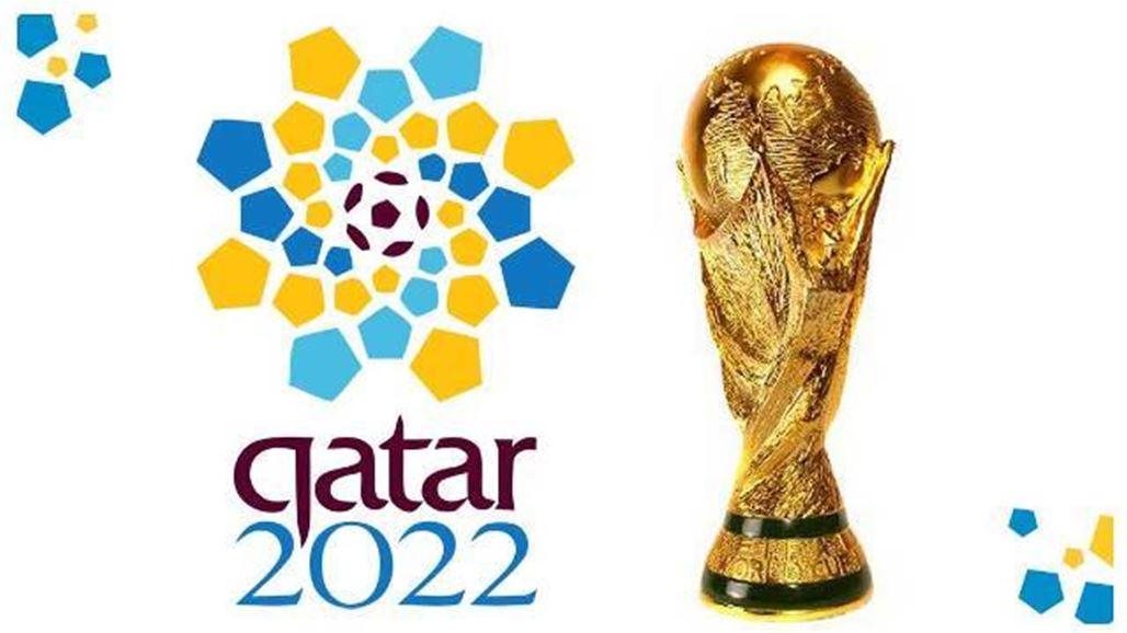 Image result for كأس العالم 2022 قطر