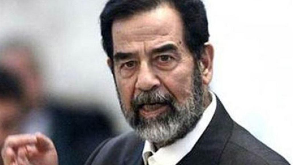كتاب صدام حسين pdf
