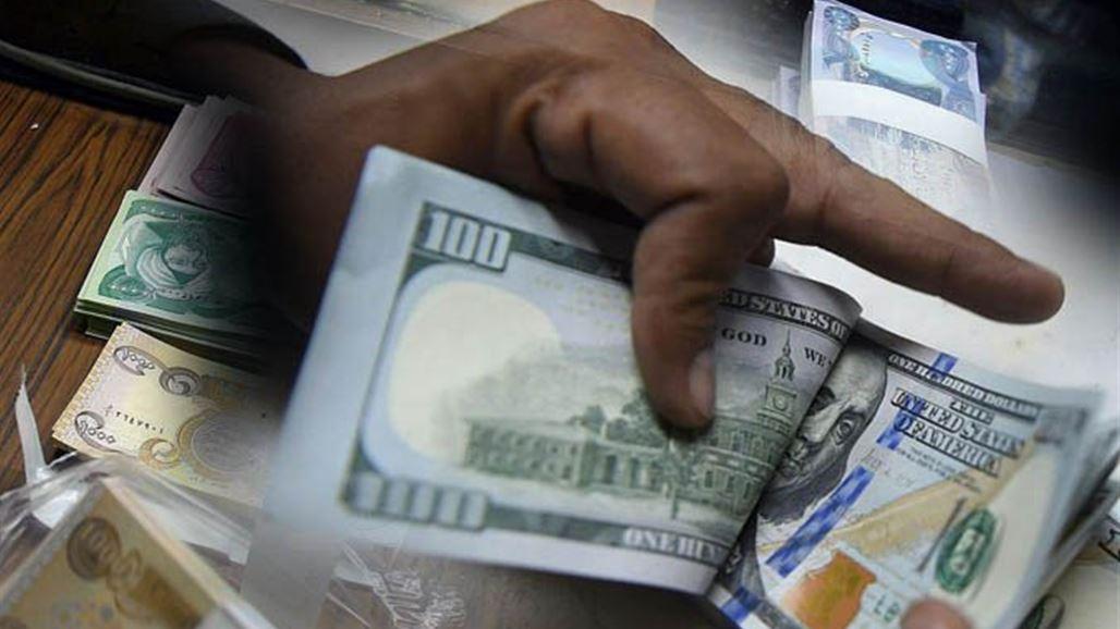 نتيجة بحث الصور عن اسعار الدولار في البورصات المحلية