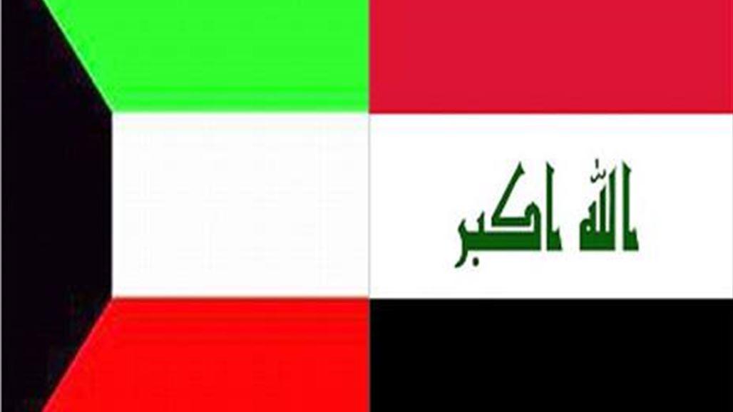 الكويت تؤكد أن العراق لم يخرج كليا من أحكام الفصل السابع | سياسة