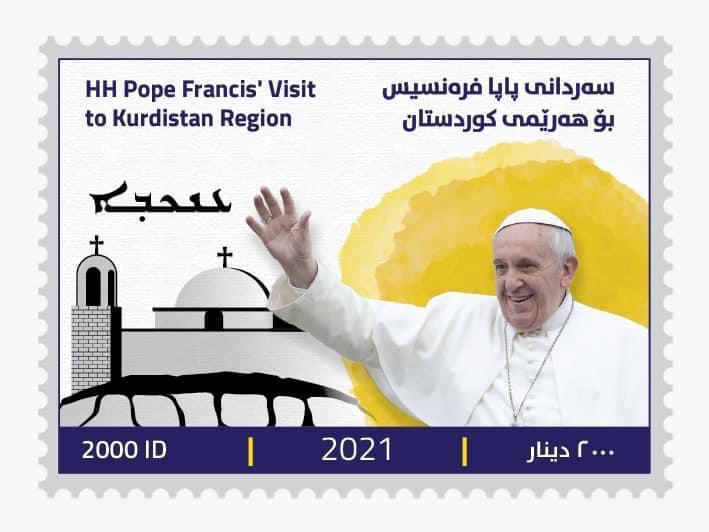 يعني ما علاقة الصهاينة بزيارة البابا وليش يتجول بعجلة كولف وسط انقاض الغزو الامريكي