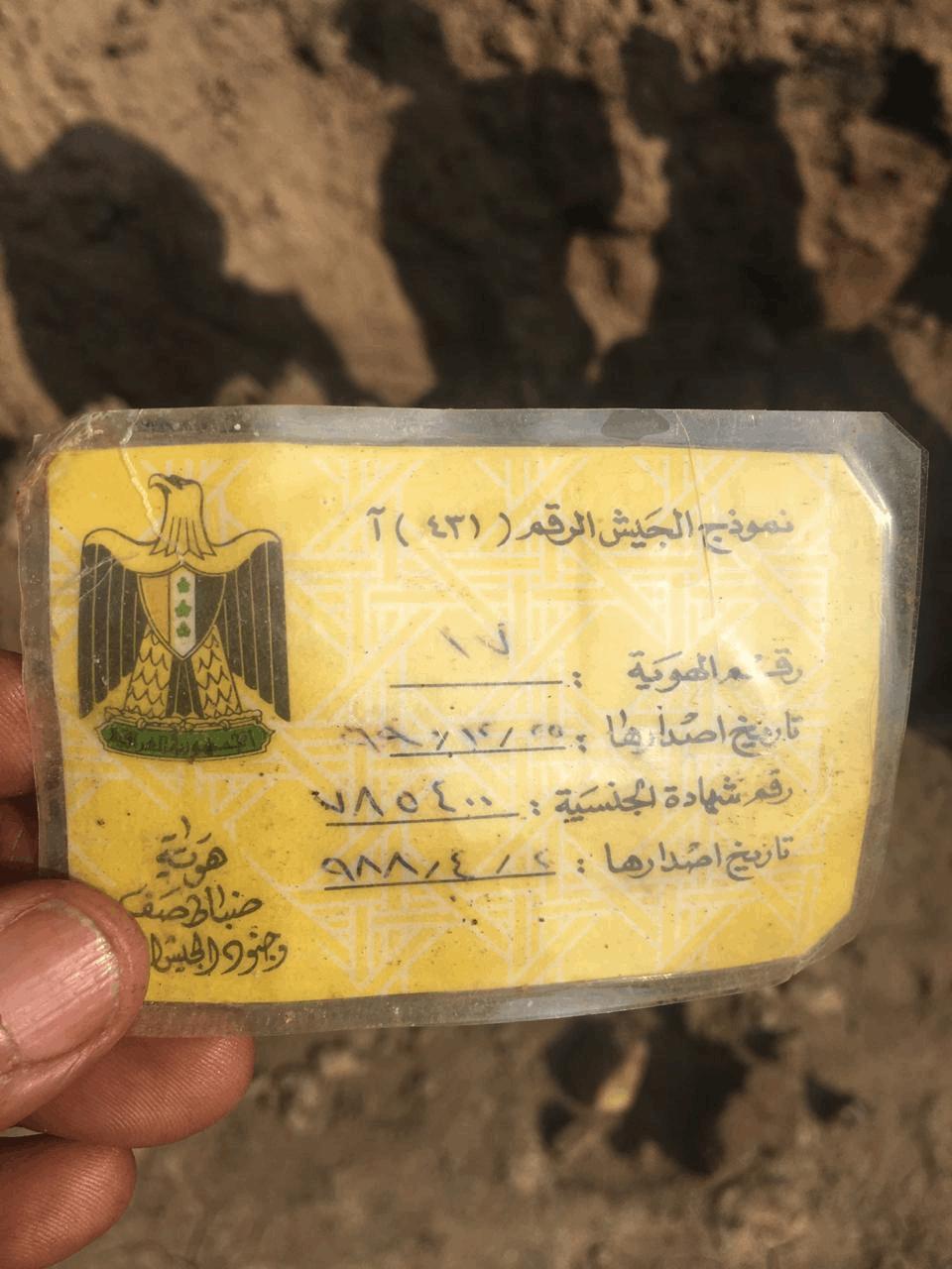 شرطة ذي قار: المقبرة ضمت ثلاث جثث احدها لجندي في الجيش العراقي السابق قتلهم غوغاء 1991