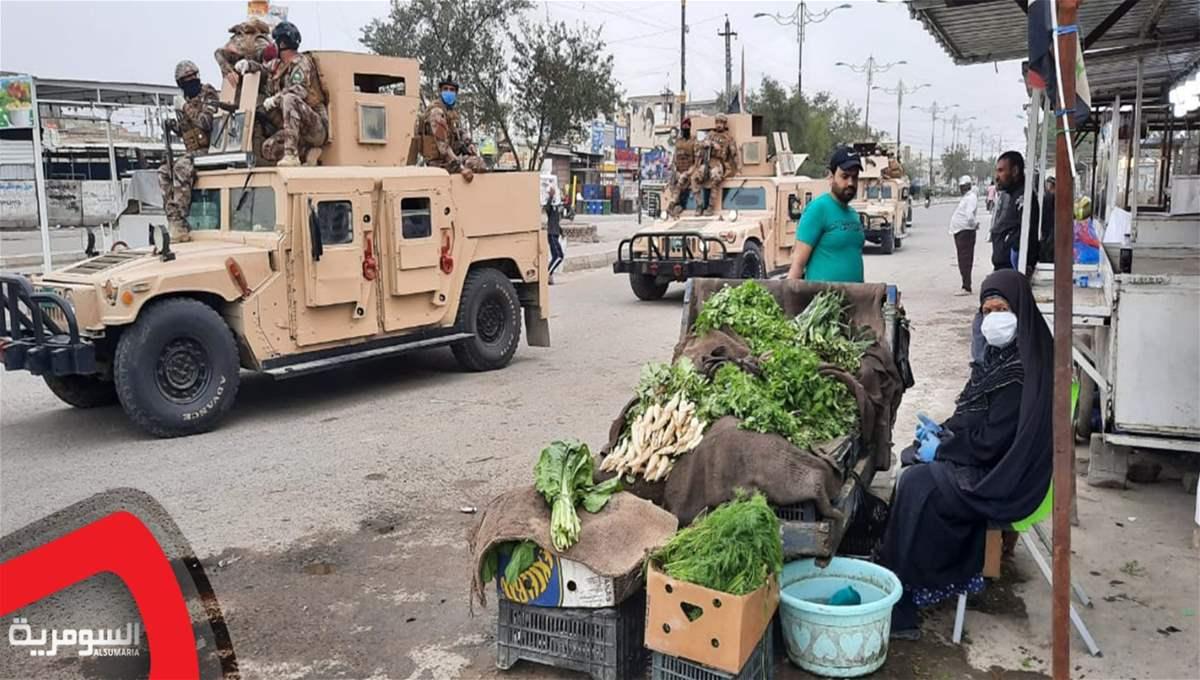 بقى سوق جمالة !غلق اسواق مريدي وعريبة والعورة بمدينة صدام وال4000 بالشعب