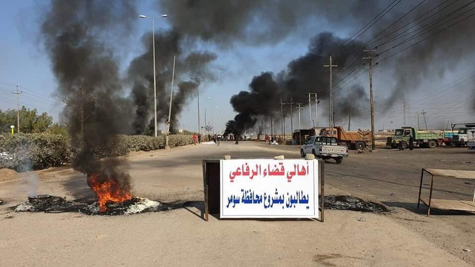 عجيبة ليس بينهم أفراد جيش !!!بغداد الان .... اصابة امر لواء و 14 ضابطاً في الشرطة الاتحادية بتقاطع قرطبة