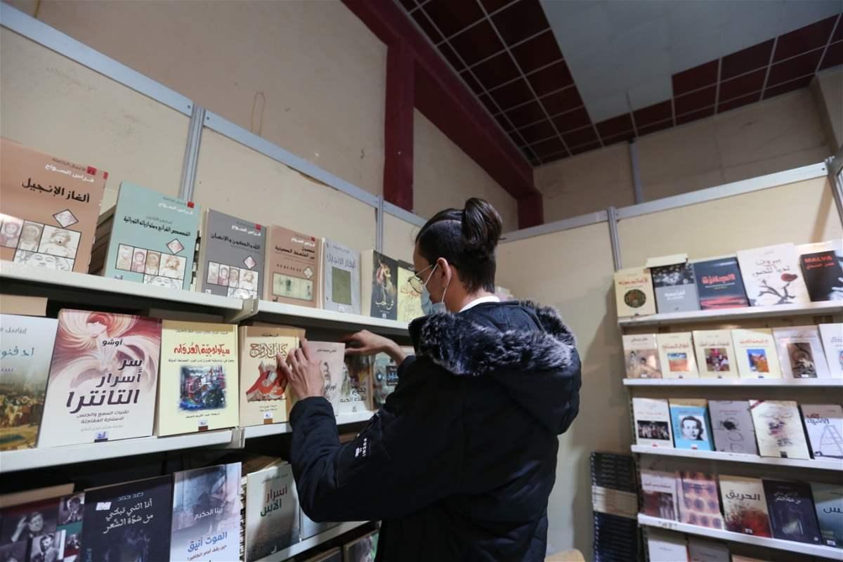 """بعدسة صحيفة العراق   افتتاح معرض العراق الدولي للكتاب """"صور"""""""
